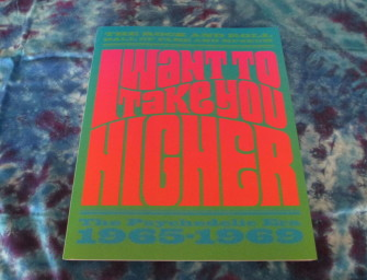 I Want to Take You Higher